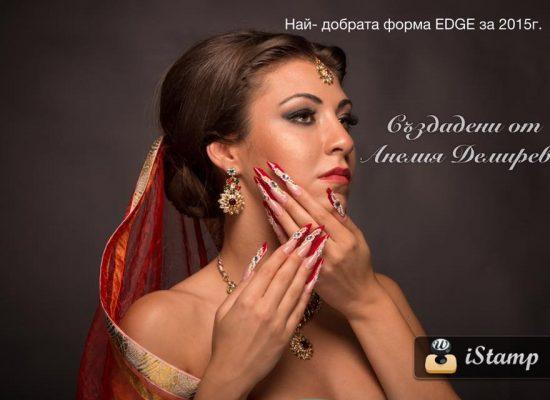 Анелия Демирева- Награда най-добра форма EDGE на Балканския полуостров